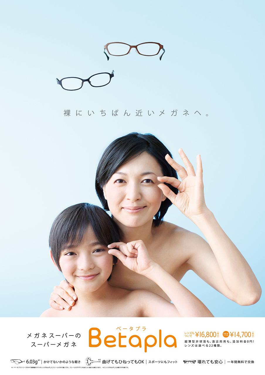 少年と大人の女性のHな画像
